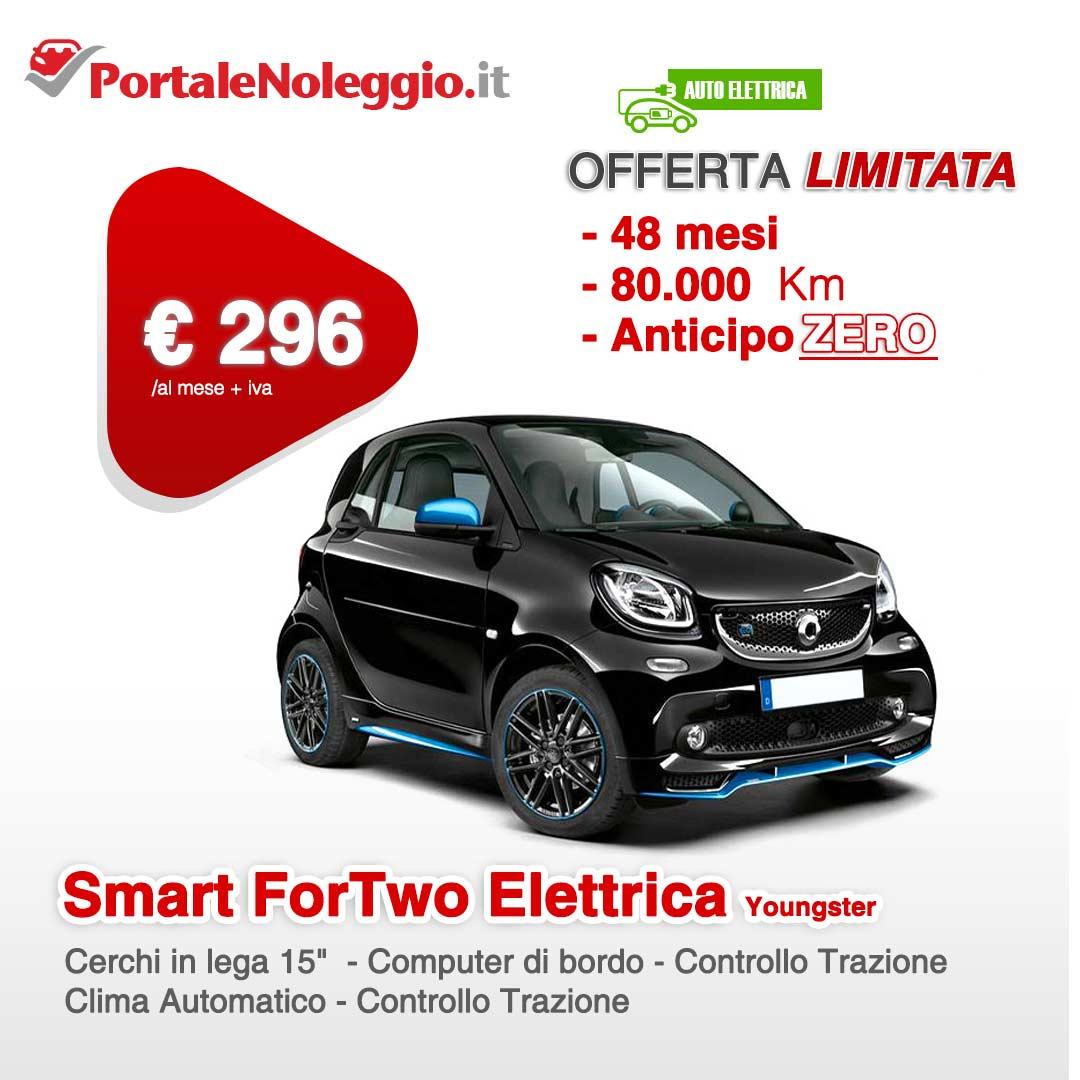 Nuova Smart ForTwo Elettrica youngstar edition noleggio a lungo termine offerta promo