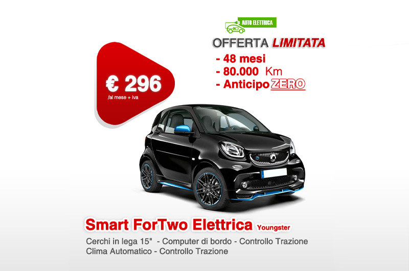 SMART FORTWO Eq 60kw